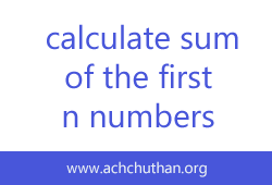 C++ program to calculate sum of the first n natural numbers