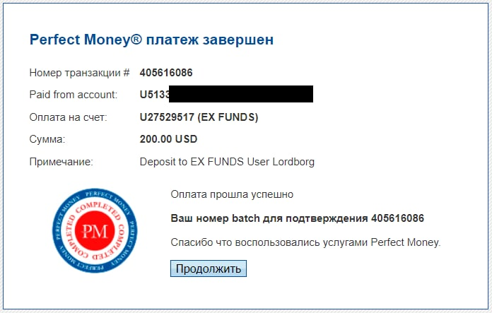 exfunds.com hyip