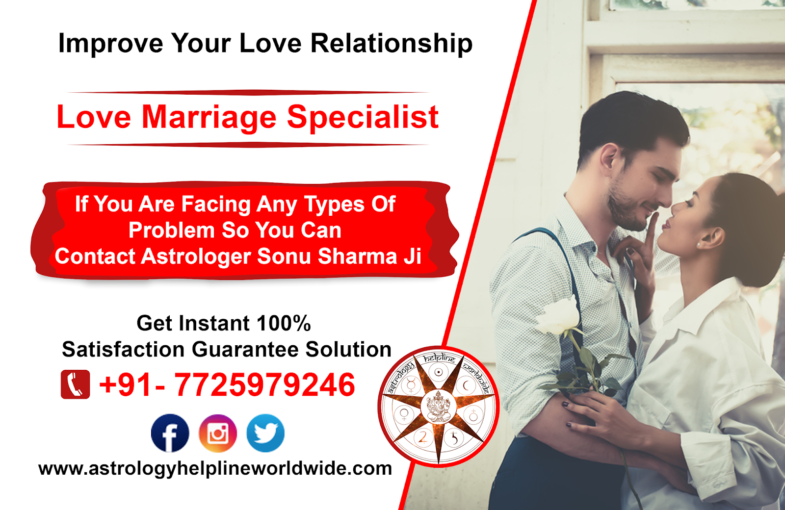 Love Marriage Specialist in Delhi | +91-7725979246 Call Now