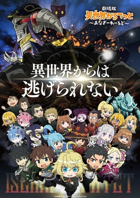 Filme do Anime 'Isekai Quartet' Confirmado para 2022