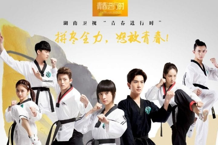 Download Drama China The Whirlwind Girl Batch Subtitle Indonesia