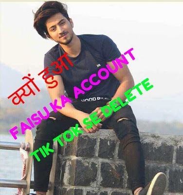 faisu account banned kaise hua, faisu07 account delete kaise hua
