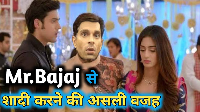 Big Dhamaka : Anurag's nightmare lose Prerna & Business to Mr Bajaj in Kasauti Zindagi Kay