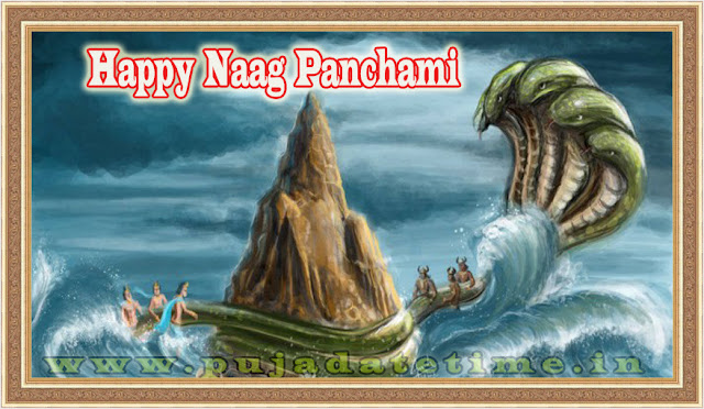 Nag Panchami SMS Wishes Greetings