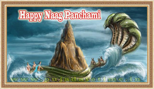 Nag Panchami SMS Wishes Greetings
