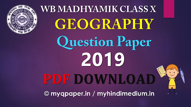WB Madhyamik Geography Question Paper 2019