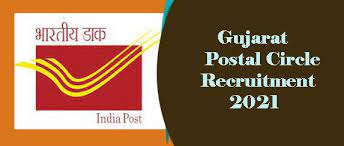 Gujarat Post Office Recruitment 2021 for 1856 Gramin Dak Sevak (GDS) Posts