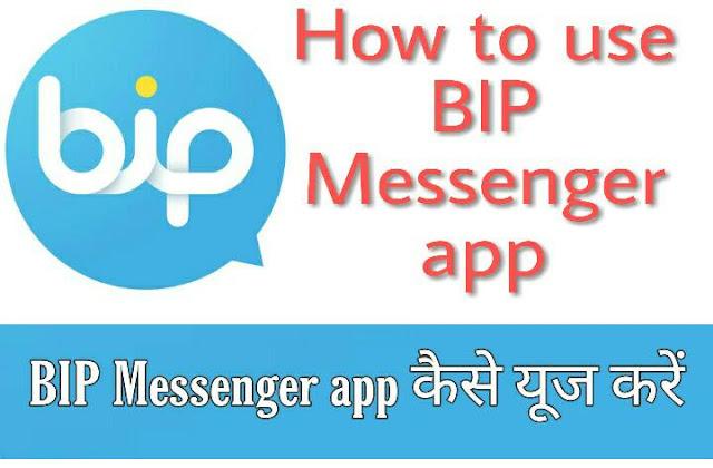 BiP Messenger कैसे use करें