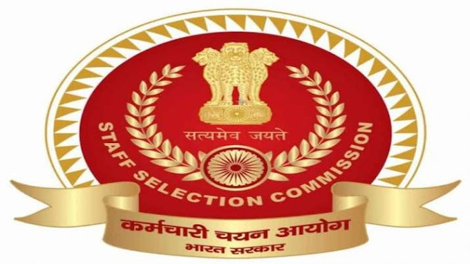 SSC CGL Tier III Mark & Result 2020