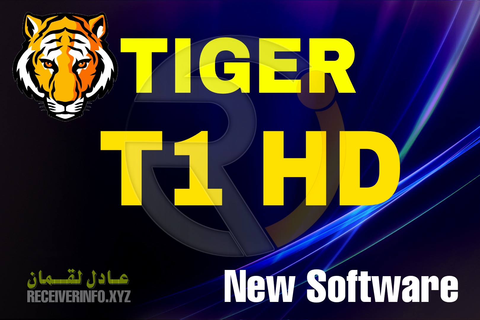 TIGER T1 HD RECEIVER NEW SOFTWARE UPDATE  DOWNLOAD