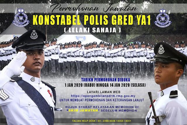 jawatan kosong 2020 polis diraja malaysia