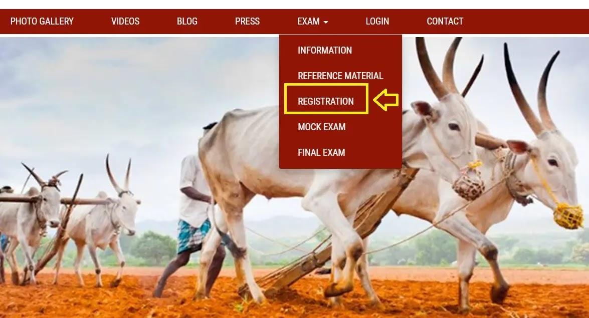 राष्ट्रीय कामधेनु आय पोर्टल पर गौ विज्ञान परिक्षा (गौ विज्ञान परीक्षा) 2020-2021 के लिए ऑनलाइन आवेदन करें Apply Online for Gau Vigyan Pariksha (Cow Science Exam) 2020-2021 at Rashtriya Kamdhenu Aayog Portal