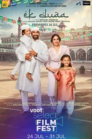 Download Ek Duaa (2021) Hindi Movie 480p   720p   1080p WEB-DL 160MB   350MB
