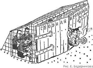 Viñeta soviética prohibición Franco URSS