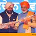 Amarinder Singh urges PM Narendra Modi to re-open the Kartarpur Corridor