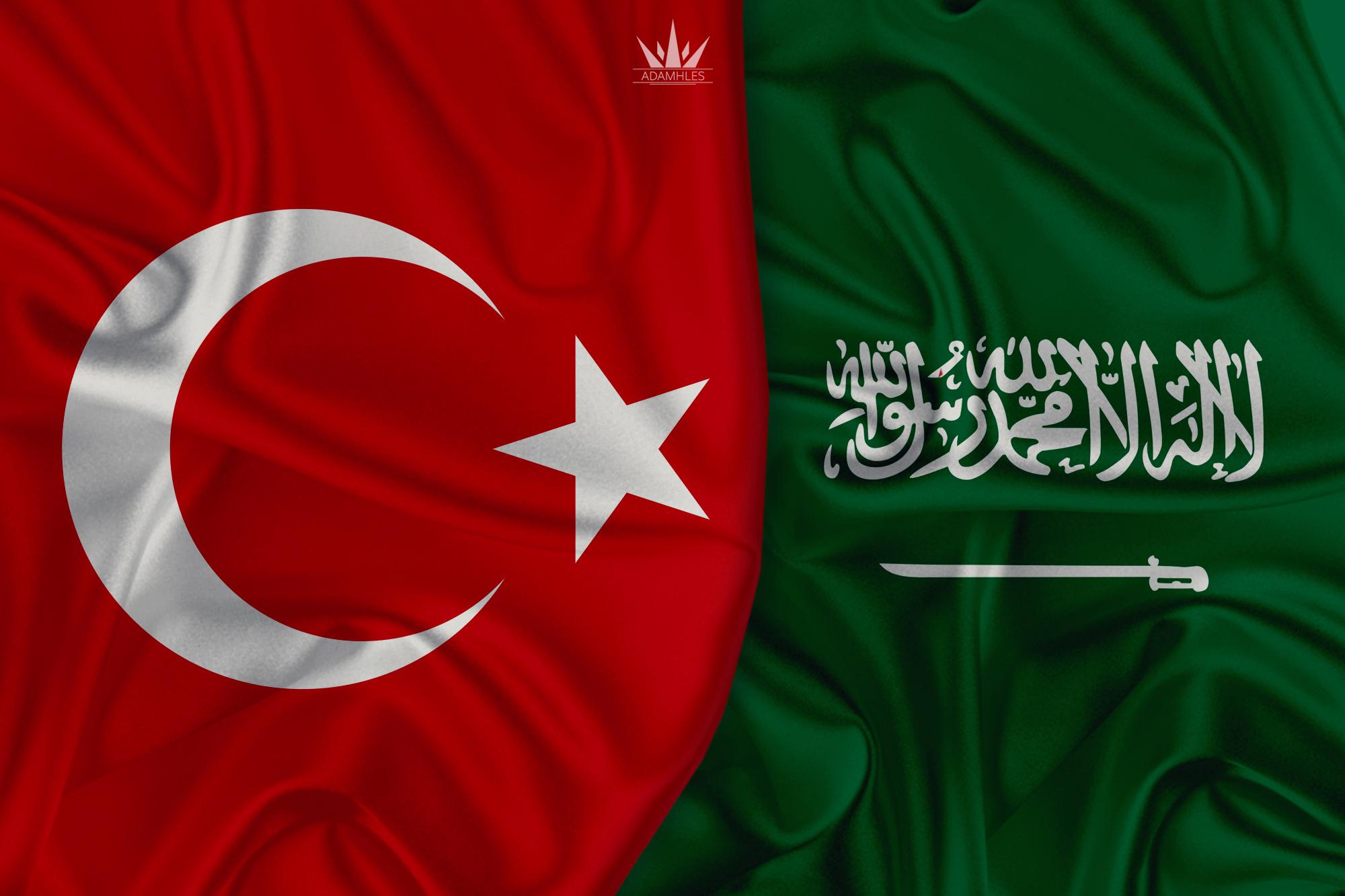 خلفية علم السعودية وتركيا اجمل خلفيات العلم السعودي والعلم التركي Turkey and Saudi Arabia