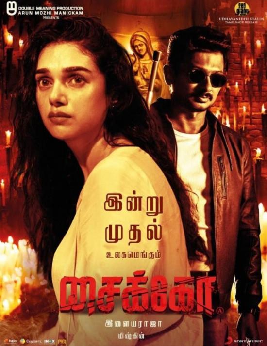 Psycho full movie leaked online by Tamilrockers