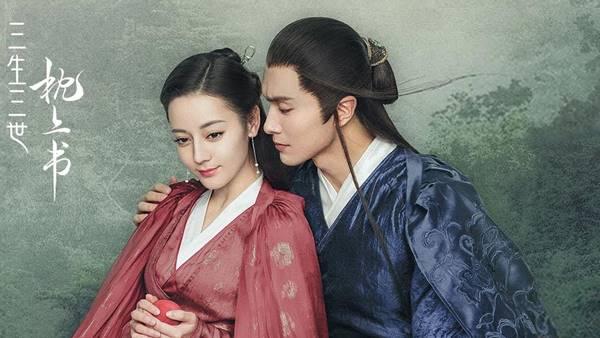 20 Drama China Romantis Paling Sedih yang Bikin Baper