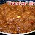 Tirunelvali halwa/ திருநெல்வேலி அல்வா/ இருட்டுக்கடை அல்வா/ Wheat halwa with whole wheat grain
