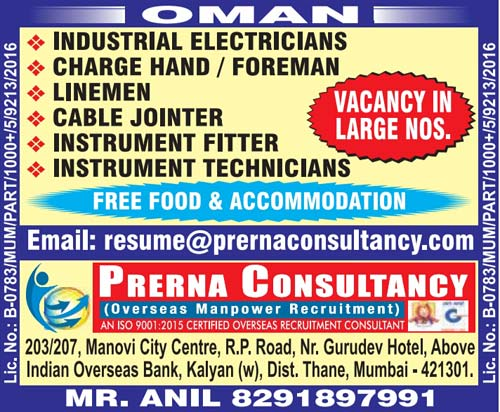 Electrical & Instrumentation Technician Jobs in Oman | Prerna Consultancy
