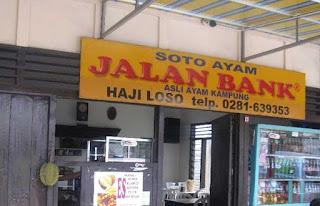 Soto Jalan Bank Kota Purwokerto