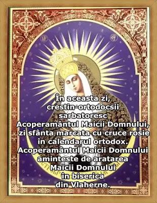 Acoperamantul Maicii Domnului 1 octombrie Mare sarbatoare la romani este absolut interzis sa faci acest lucru astazi