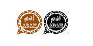 تنزيل تحديث واتساب ادم الاسطورة 2020 اخر اصدار البني -الاسود تحميل ضد الحظر والهكر Adam2WhatsApp