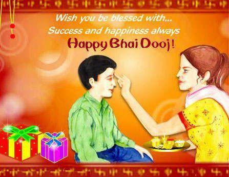 bhai dooj 2021 images