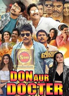 Don and doctor Hindi full movie in hdprintmovie.com