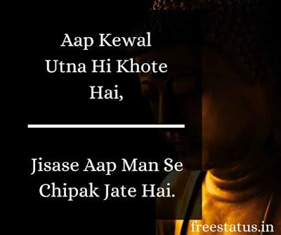 Aap-Kewal-Utna-Hi-Khote-Hai-Buddha-Quotes