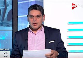 برنامج حلقة الوصل حلقة الأربعاء 27-2-2017 لـ معتز عبد الفتاح