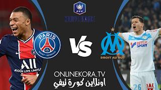 مشاهدة مباراة باريس سان جيرمان ومارسيليا بث مباشر اليوم 13-01-2021 في بنهائي كأس السوبر الفرنسي