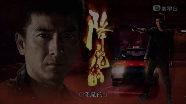 Phim Pháp Sư Bất Đắc Dĩ Tập 2 3 4 SCTV9 - TVB Thuyết Minh