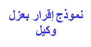 أكثر من 200 صيغة ونموذج عقد جاهزة للتحميل المكتبة القانونية العربية