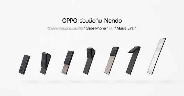 OPPO ร่วมมือกับ nendo จัดแสดงคอนเซ็ปต์ดีไซน์ใหม่ พร้อมเป็นเจ้าภาพเปิดนิทรรศการ Retrospective Exhibition ในงาน CIIDE