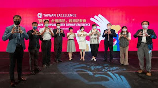 taiwan-excellence-steers-social-change-with-#sharingiscaring
