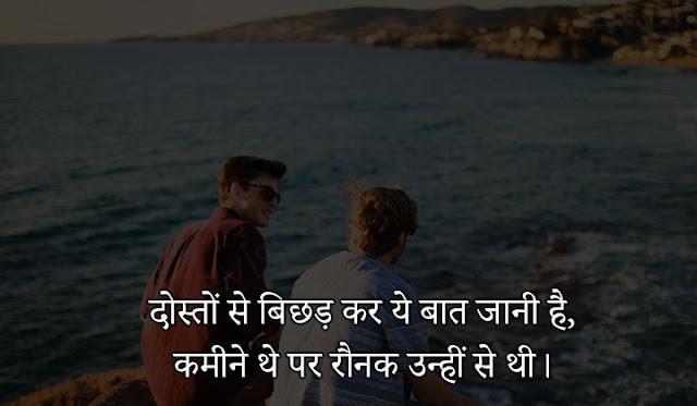 royal dosti status for whatsapp