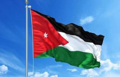 الدين العام الأردني