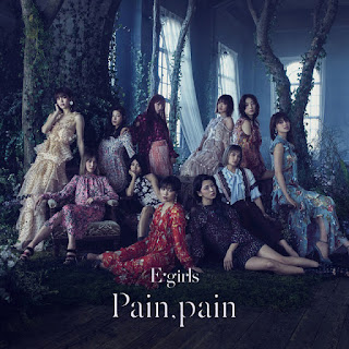 pain-pain-single-e-girls