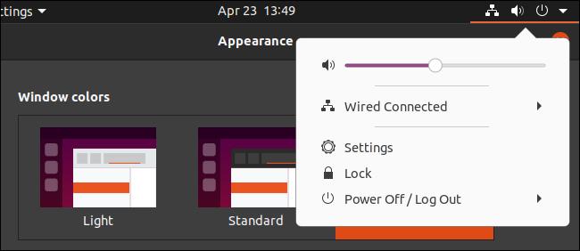 مظهر Ubuntu المظلم مع قائمة لوحة خفيفة