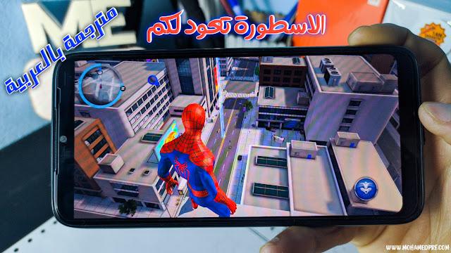 تحميل لعبة the amazing spider man 2 مهكرة مجانا للاندرويد