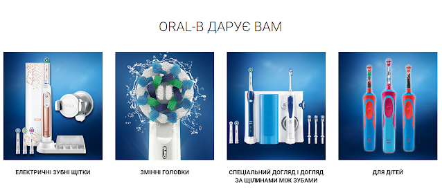 Electric toothbrushes Oral B