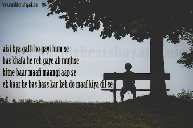 Khafa Quote Hindi