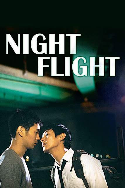 Sinopsis Night Flight / Yaganbihaeng / 야간비행 (2014) - Film Korea