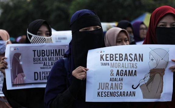YLBHI: Masih Ada Perusahaan Melarang Karyawati Pakai Hijab