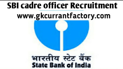 SBI Recruitment, SBI Jobs, SBI specialist Cardre Officers,