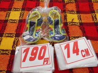 IFME サンダル ブルー 14センチ 190円