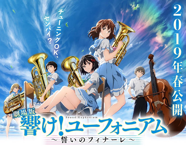 Movie Anime Hibike! Euphonium The Movie - Our Promise: A Brand New Day Akan Dirilis dalam Bentuk Blu-ray