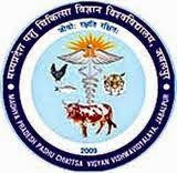 MPPCVV Jabalpur Recruitment