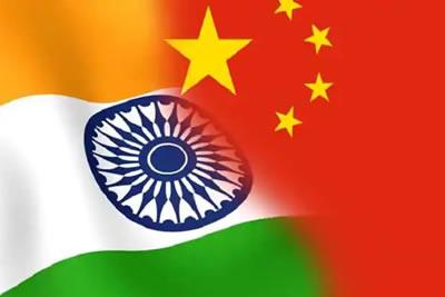 Indo China flag